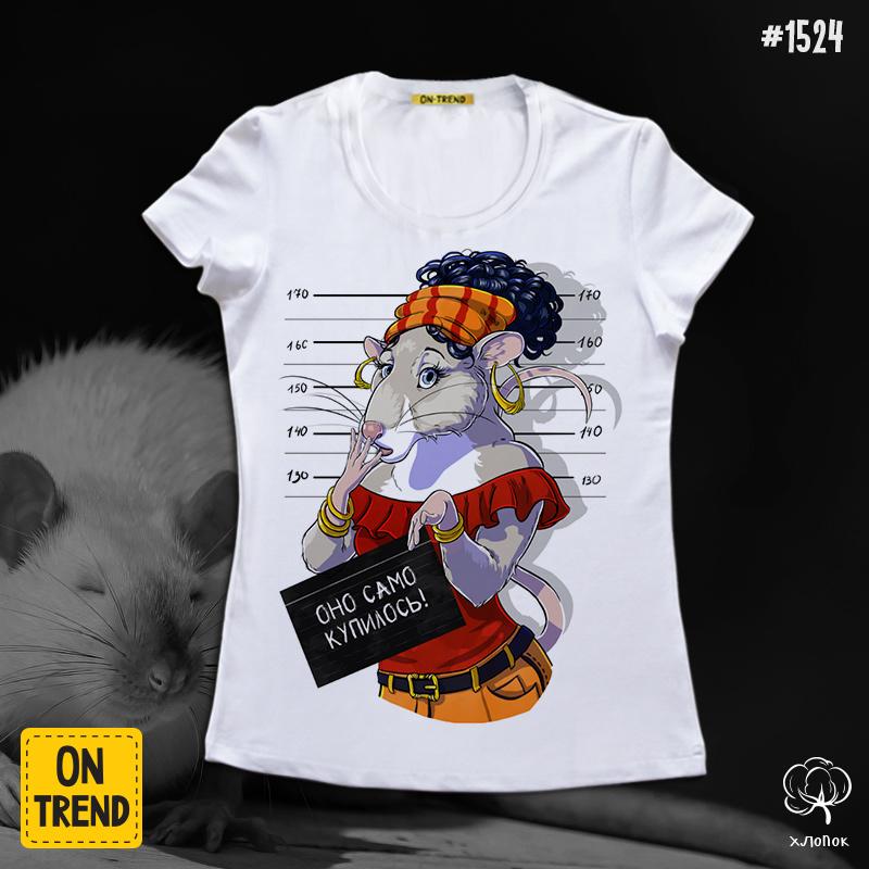 картинки принты на футболку с изображением крысы такой