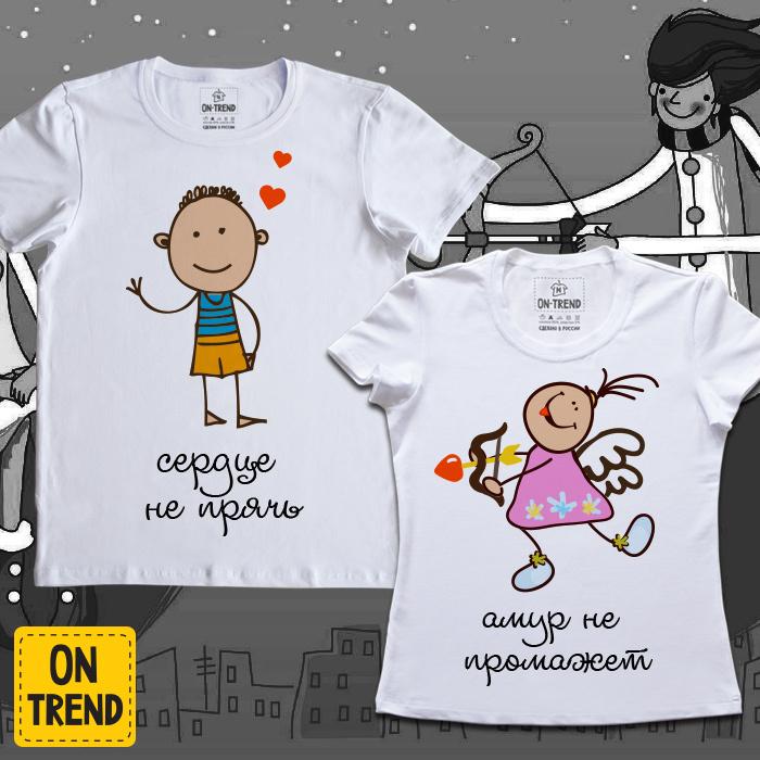 ситцевая свадьба картинка на футболку