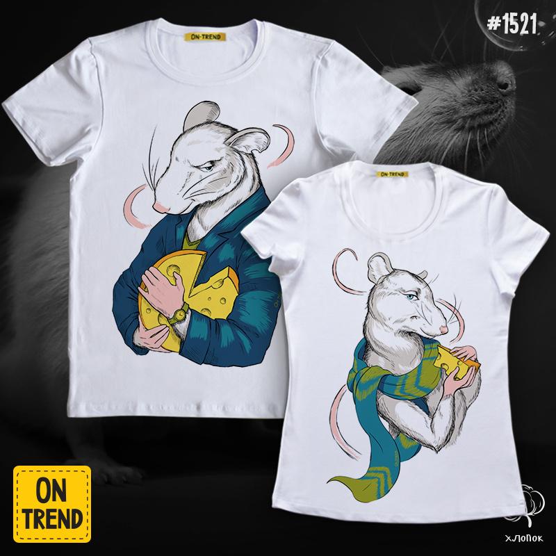южной картинки принты на футболку с изображением крысы ордены