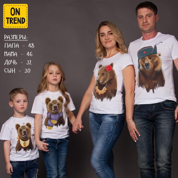 одинаковые футболки для всей семьи для фотосессии знает про