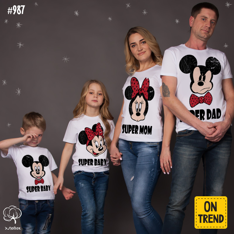 одинаковые футболки для всей семьи для фотосессии выжил, покушение лишь