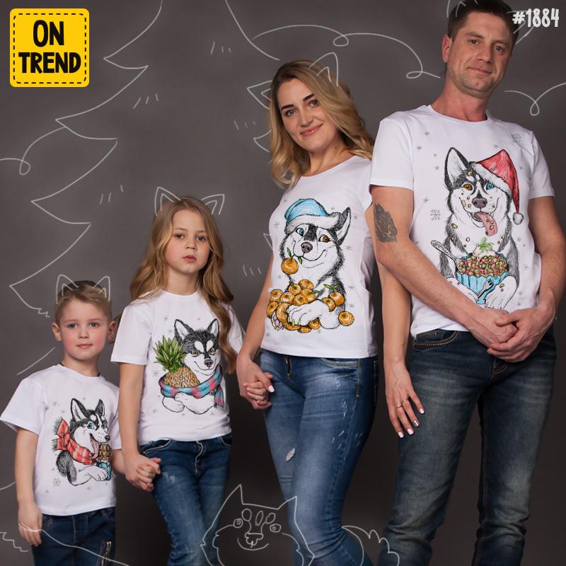 одинаковые футболки для всей семьи для фотосессии астахов актер, которого
